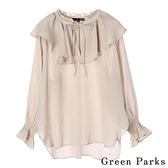 「Autumn」甜美荷葉注目綁帶上衣 - Green Parks