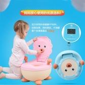 加大號抽屜式男女寶寶坐便器兒童馬桶小孩便盆尿嬰兒座1-3-6歲碼