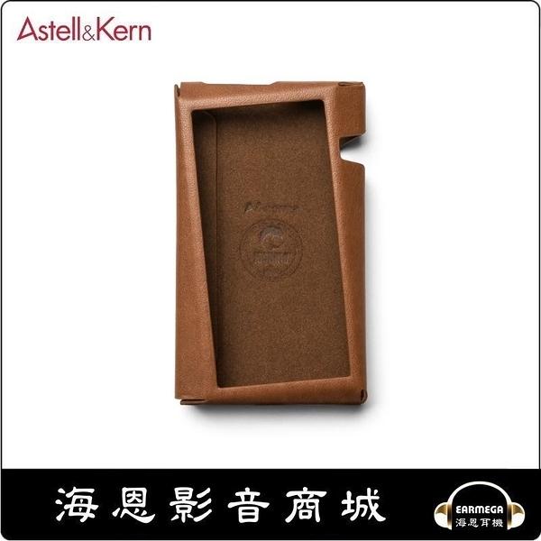 【海恩耳機】韓國 Astell & Kern A&norma SR25 Case 咖啡色 播放器專用保護套