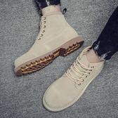 戶外馬丁靴男士短靴秋季英倫真皮靴子軍靴沙漠靴工裝靴中高筒男靴【onecity】