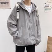 防曬衣 男夏季戶外運動遮陽透氣百搭純色外套港風薄款學生寬鬆夾克 JX3085『bad boy時尚』