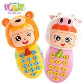 寶寶音樂手機兒童電話歲嬰兒0-1-3歲玩具防口水小孩聲光益智 igo 伊衫風尚