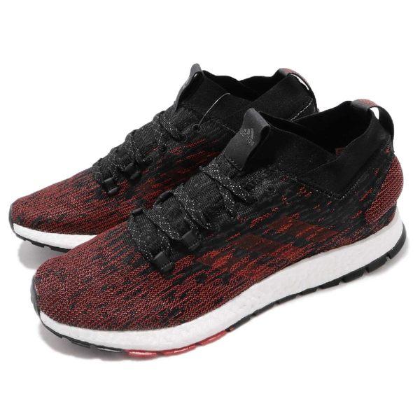 【五折特賣】adidas 慢跑鞋 PureBOOST RBL 紅 黑 編織鞋面 中筒 襪套式 男鞋 運動鞋【PUMP306】 CM8309