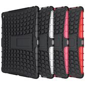 【SZ35】蘋果ipad pro 9.7平板保護套 輪胎紋矽膠套 防摔支架保護殼9.7寸清水套