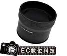 【EC數位】Canon g1x MLA-DC1 相容原廠 轉接環 套筒 微距 環型閃光燈 MT-14EX MT-24EX Macro Light Adapter