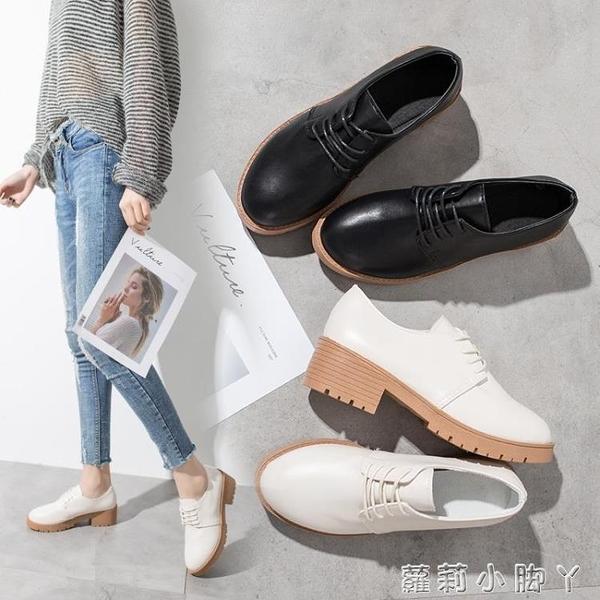 牛津繫帶小皮鞋女英倫風學院中跟粗跟黑色2020新款單鞋女工作鞋女 蘿莉小腳丫