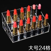 口紅盒梯形透明36格 化妝品架口紅唇膏架 翻蓋化妝品唇釉收納盒