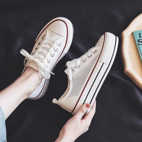 夏季透氣網面小白鞋女鞋2020年新款夏天爆款春夏百搭厚底帆布鞋子 滿天星