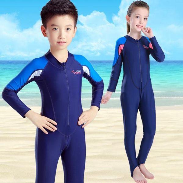 水母衣兒童全身連體泳衣防曬黑浮潛服女童游泳衣男童長袖泳裝童店長推薦好康八折