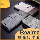 Realme 6 6i Realme C3 Realme X50 X3 商務布料翻蓋手機皮套 手機套 全包邊保護殼 軟殼 側翻皮套