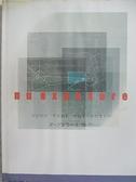【書寶二手書T9/設計_EHX】Nu exposure : open tool collection_Akiko Komiya ... [et al.]