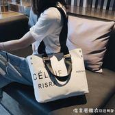 chic包包女2018新款潮手提包韓版ins文藝帆布包購物袋單肩包大包 漾美眉韓衣
