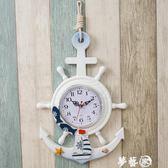 掛鐘 鐘錶船錨時鐘掛鐘客廳個性創意潮流時尚現代簡約臥室歐式掛錶 igo 夢藝家
