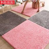 臥室拼接地毯滿鋪加厚環保客廳床邊腳墊防滑門墊子日式榻榻米地墊 igo 晶彩生活