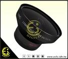 ES數位館 多層鍍膜 0.45 倍率 37mm 外鏡49mm 可外接各式濾鏡 超廣角鏡組 超廣角設計減少暗角