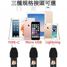Lightning/MicroUSB/TYPE-C多功能識別證掛繩/吊繩手機充電傳輸線(85公分)