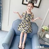 女童網紅洋裝夏裝新款夏季小雛菊女孩洋氣吊帶公主裙子 雙十二全館免運
