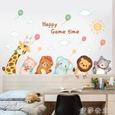贴纸兒童房間布置床頭裝飾幼兒園卡通墻壁貼畫墻面貼紙踢腳線墻紙自粘YYJ 伊莎gz