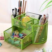 女創意時尚韓國小清新收納盒桌面擺件簡約文具收納盒收納筒筆盒  夢想生活家