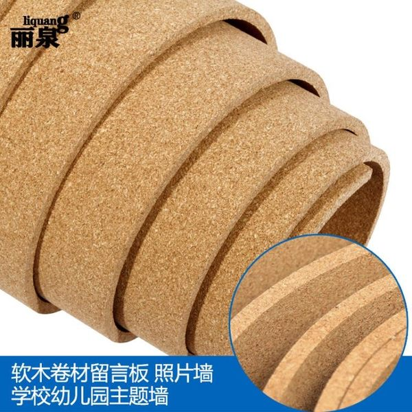 8mm 軟木卷材 留言板 軟木墻零甲醛gzx-E31