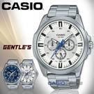 CASIO 卡西歐 手錶專賣店   MTP-SW310D-7A 三眼男錶 不鏽鋼錶帶 藍 防水50米 MTP-SW310D