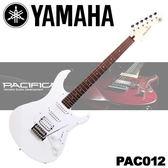 【非凡樂器】YAMAHA山葉 PAC012 Pacifica系列電吉他 / 白色款 / 贈超值配件包 / 公司貨保固