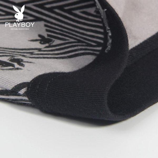 內褲 中腰式冰絲四角  平角褲 米蘭shoe