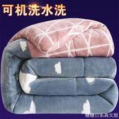 被子加厚保暖學生全棉被芯冬被