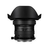 ◎相機專家◎ LAOWA 老蛙 LW-FX 15mm F4.0 Canon 超廣角微距鏡頭 1:1 微距 移軸 公司貨