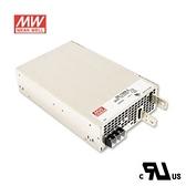 MW明緯 SE-1500-5 5V機殼型交換式電源供應器 (1500W)