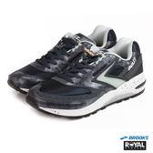 BROOKS 新竹皇家 Beast Futuristic 黑藍 網布 未來野獸派 慢跑鞋 男款 NO.A7973