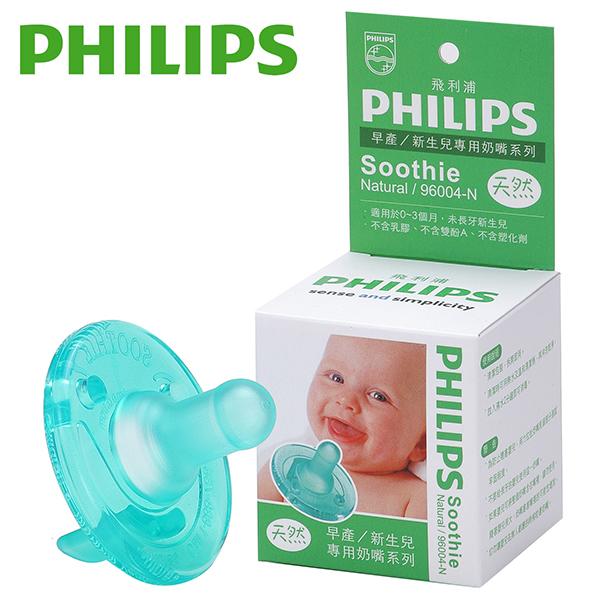 【PHILIPS】美國香草奶嘴 早產/新生兒專用奶嘴 - 4號(天然)