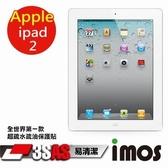 TWMSP★按讚送好禮★iMOS 蘋果 Apple iPad 2 / NewiPad 3SAS 防潑水 防指紋 疏油疏水 螢幕保護貼