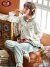 秋冬季珊瑚絨睡衣女冬學生加絨加厚法蘭絨春秋甜美可愛家居服套裝 依凡卡時尚