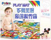 麗嬰兒童玩具館~puku藍色企鵝-不哭王國遊戲爬行墊-雙面摺疊墊.附防塵收納提袋.攜帶方便
