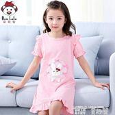 睡衣 女童睡裙夏季短袖純棉兒童睡衣夏天韓版薄款女孩中大童公主親子裝 童趣屋