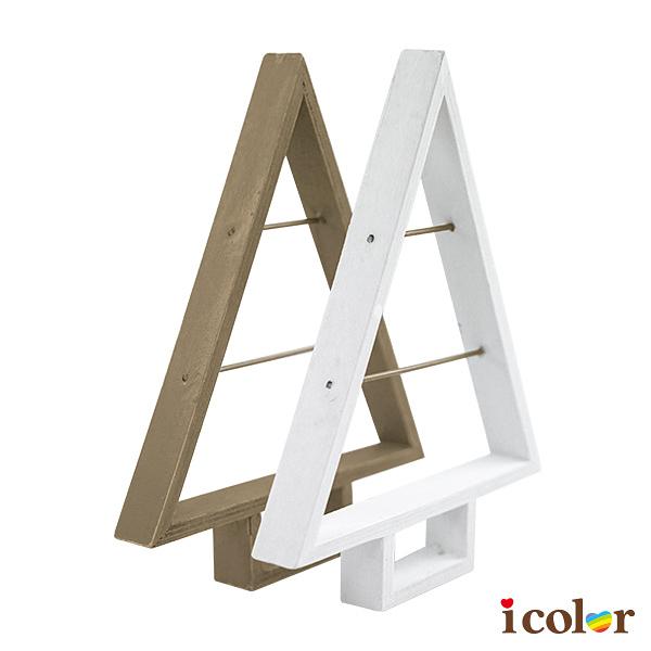 i color 木製聖誕樹造型展示架/收納架(B款)