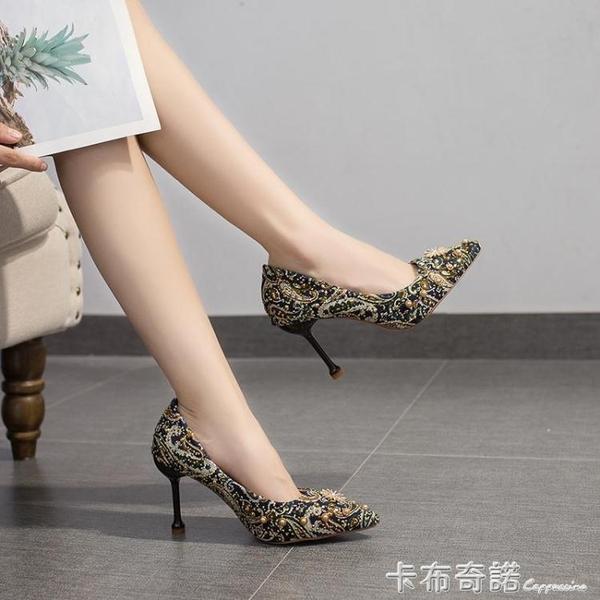 結婚鞋女新款網紅中式紅色高跟鞋ins仙細跟秀禾鞋芥末新娘鞋