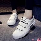 熱賣魔術貼鞋 2021年秋季新款百搭休閒小白帆布鞋女鞋魔術貼板鞋布鞋潮鞋子 coco