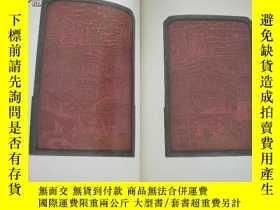 二手書博民逛書店Far罕見eastern lacquer 精美漆器 1982Y2