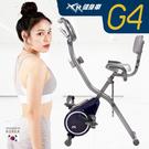 韓國全新進化XR-G4健身車-藏藍銀 可...