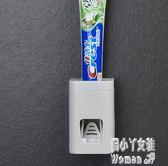 自動擠牙膏器懶人刷牙神器單個裝兒童成人創意擠壓器免打孔牙膏架 JY6723【潘小丫女鞋】