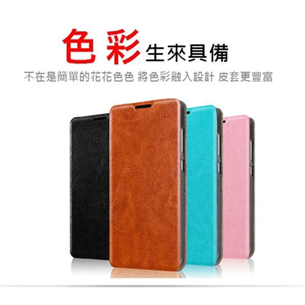華碩 ZenFone 3 ZE520KL 蝴蝶智系列皮套 ASUS ZE520KL 內崁錳鋼防護手機保護套 保護殼