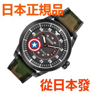 免運費 日本正規貨 CITIZEN Citizen collection Marvel special model Captain America 太陽能鐘 男士手錶 AW1367-05W