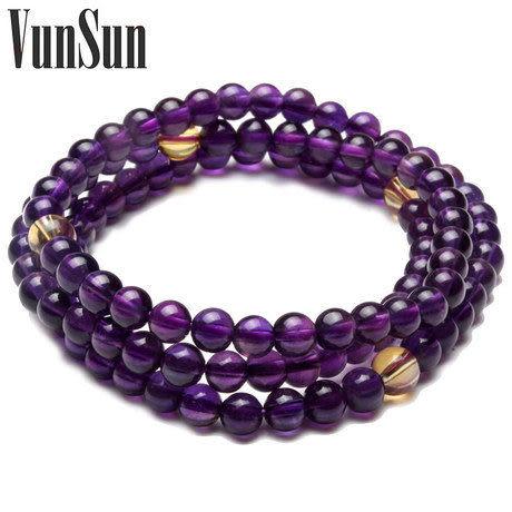 飾品 水晶招財時尚百搭紫晶混穿黃水晶手鏈女款