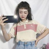 夏季女裝新款韓版小清新寬鬆撞色拼接上衣POLO領短袖T恤顯瘦學生