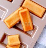 烤盤 學廚費南雪模具蛋糕曲奇餅乾模烘焙烤盤8連不粘長方形igo 俏女孩