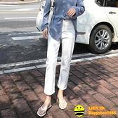 白色直筒褲高腰夏季薄款夏天小個子八分九分煙管褲子【happybee】