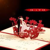 請柬-婚禮請柬結婚請帖創意中國風個性邀請函婚慶立體喜帖定制打印-凡屋