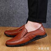 潮男豆豆鞋 豆豆鞋男鞋夏季透氣休閒皮鞋軟皮韓版2018新款 WD1119『衣好月圓』